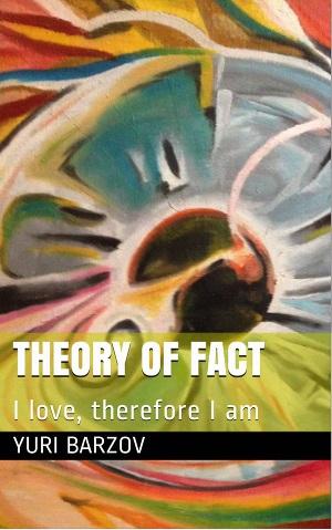 Теория факта. Останцы (СИ)
