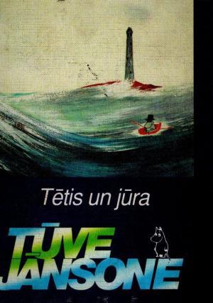 Tetis un jūra