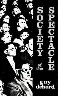 Тезисы о культурной революции