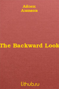 The Backward Look
