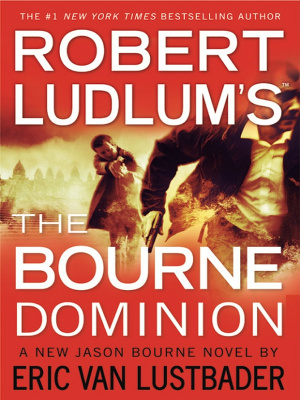 The Bourne Dominion (Господство Борна)