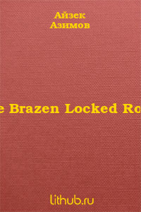 The Brazen Locked Room
