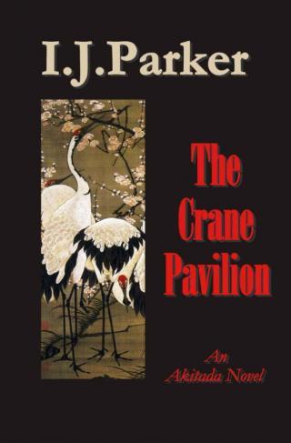 The Crane Pavillion