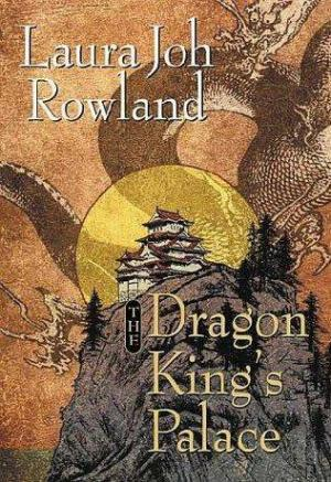 The Dragon King's Palace