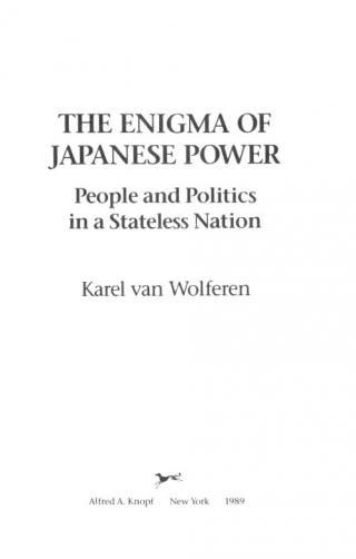 The enigma of Japanese power [Загадка власти в Японии. На английском языке.]