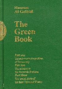 The Green Book [لكتاب الأخضر - en]
