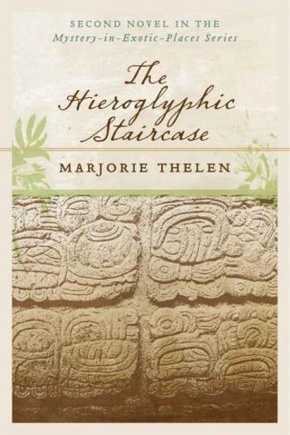 The Hieroglyphic Staircase