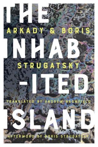 The Inhabited Island [Обитаемый остров en]