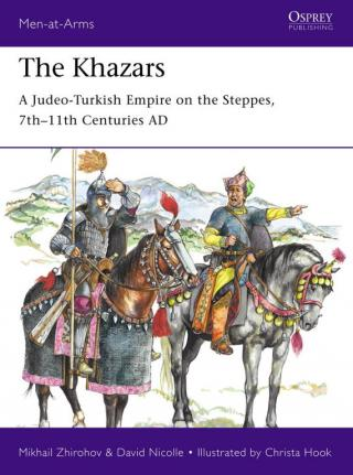 The Khazars: A Judeo-Turkish Empire on the Steppes, 7th - 11th Centuries AD