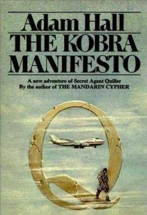 The Kobra Manifesto