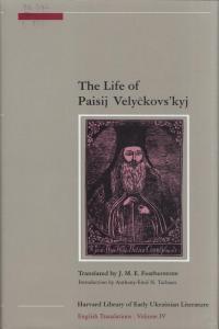 The life of Paisij Velyckovs'kyj