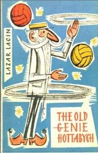 The Old Genie Hottabych [Старик Хоттабыч - en]