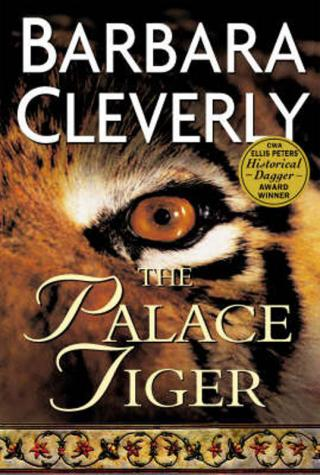 The Palace Tiger