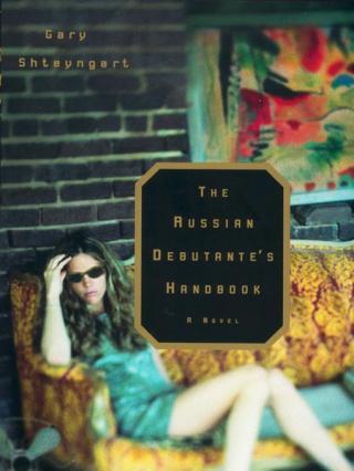 The Russian Debutante's Handbook