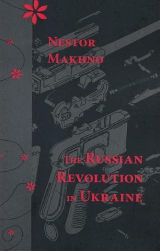 The Russian Revolution in Ukraine [Русская революция на Украине en]