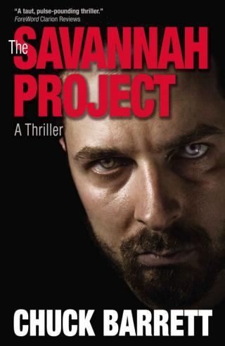The Savannah Project