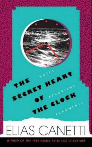 The Secret Heart of the Clock