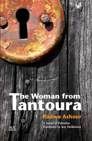 The Woman from Tantoura : A Palestinian Novel