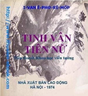 Tinh Vân Tiên Nữ [Туманность Андромеды - vi]