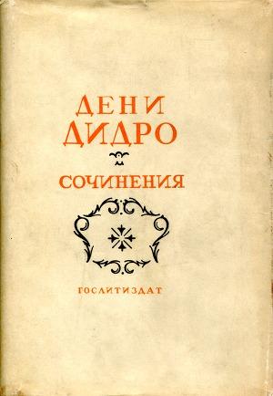 Том 1. Философия