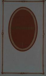 Том 1. Повести и рассказы. 1879-1888 [Художественная литература]