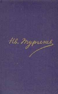 Том 1. Стихотворения, статьи, наброски 1834-1849