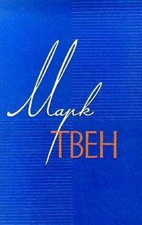 Том 10. Рассказы. Очерки. Публицистика. 1863-1893.