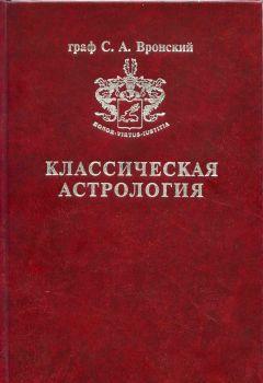Том 2. Градусология
