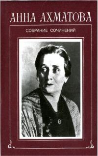 Том 2, книга 2. Стихотворения, 1959 - 1960