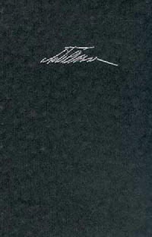 Том 2. «Проблемы творчества Достоевского», 1929. Статьи о Л.Толстом, 1929. Записи курса лекций по истории русской литературы, 1922–1927