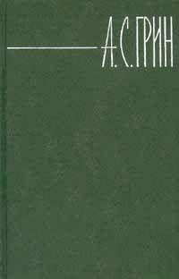 Том 2. Рассказы 1909-1915