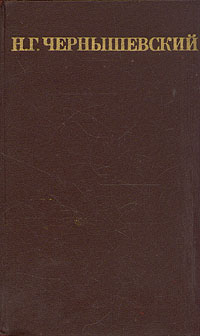 Том 3. Литературная критика