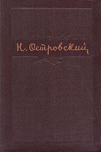 Том 3. Письма 1924-1936