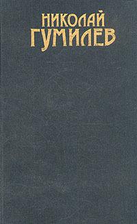 Том 3. Письма о русской поэзии