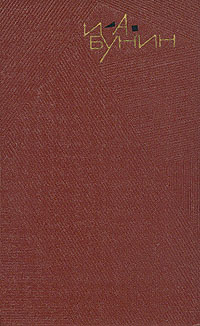 Том 3. Повести и рассказы 1909-1911