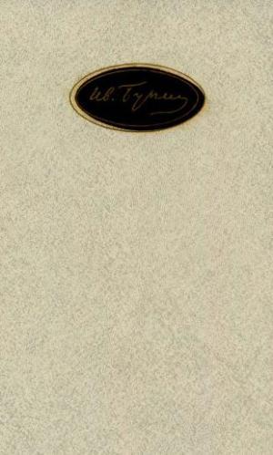 Том 3. Произведения 1907–1914