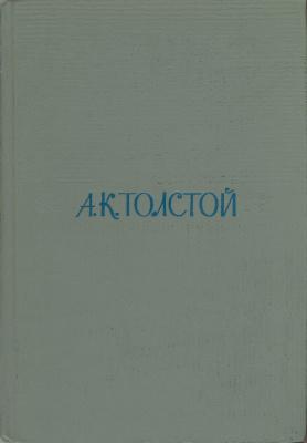 Том 4. Дневник; Письма