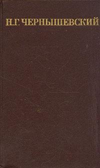 Том 4. Статьи по философии и эстетике