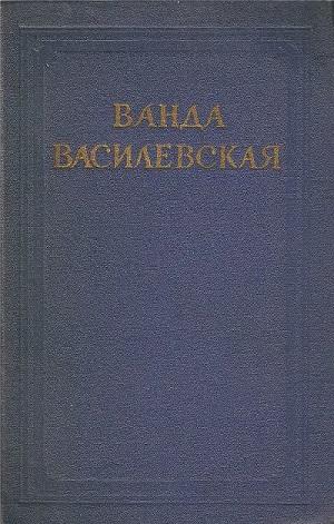 Том 6. Бартош-Гловацкий. Повести о детях. Рассказы. Воспоминания
