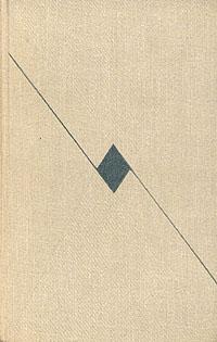 Том 6. Повести и рассказы 1922-1940