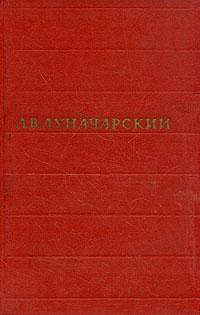 Том 6. Зарубежная литература и театр