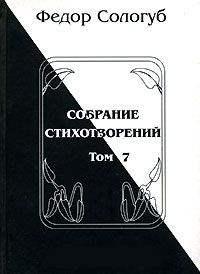 Том 7. Изборник. Рукописные книги