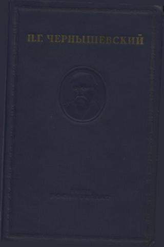 Том I. Полное собрание сочинений в 15 томах