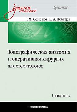 Е.ф. жукова читать онлайн