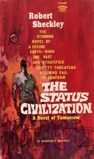 Тоже цивилизация