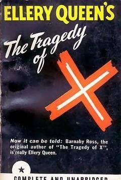 Трагедия Икс