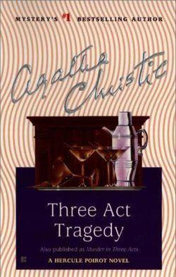 Трагедия в трех актах