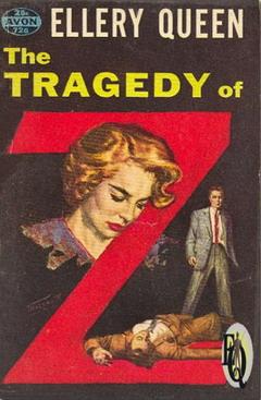 Трагедия Зет