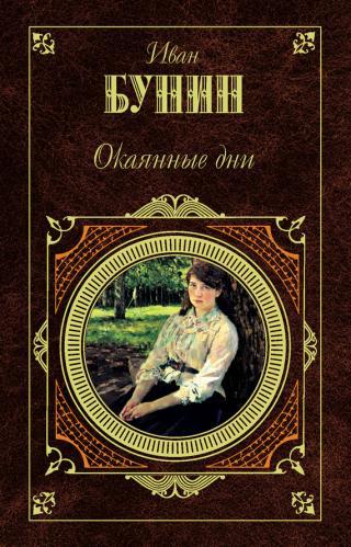 Третий Толстой