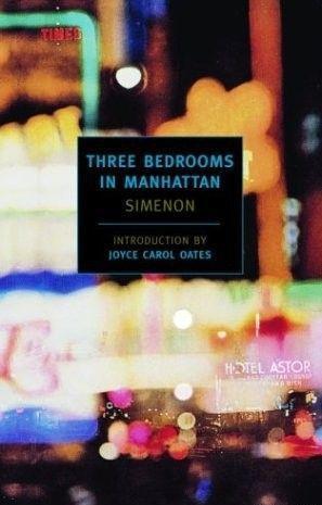 Три комнаты на Манхаттане
